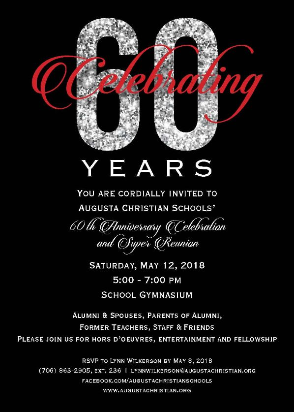 60th Anniversary and Super Reunion Invitation | Augusta Christian Schools